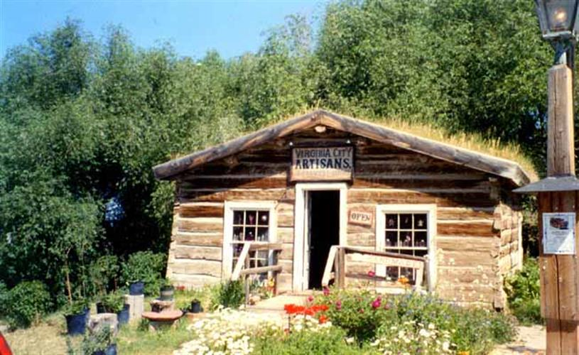 exterior of the gift shop